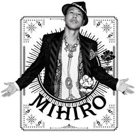 MIHIRO ~マイロ~