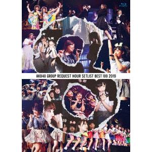 AKB48グループリクエストアワー セットリストベスト100 2019【Blu-ray5枚組】