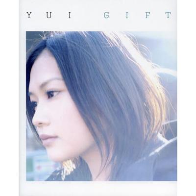 YUI 「GIFT」