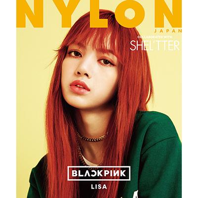 NYLON JAPAN 2017年 9月号スペシャルエディション(リサ/BLACKPINKカバー)