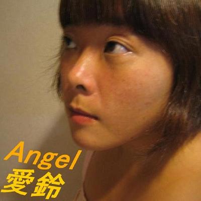 Angel リマスター盤