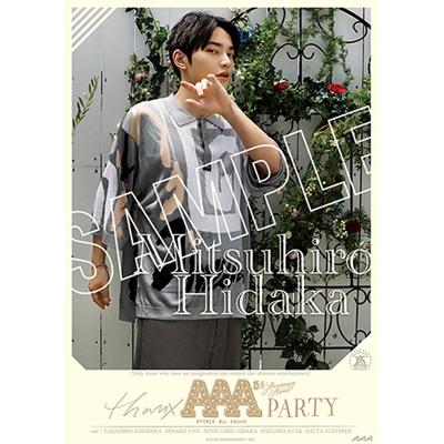 A2ポスター(2枚セット) -MITSUHIRO HIDAKA- [SUMMER ver.]