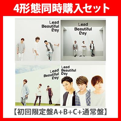 <全4形態同時購入セット>Beautiful Day【初回限定盤A】【初回限定盤B】【初回限定盤C】【通常盤】