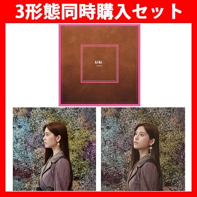 《3形態セット》Lantana【初回生産限定盤(CD+Blu-ray+アナログ盤(EPサイズ))】(CD+DVD)(CD)