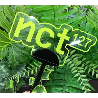 NCT 127クリアうちわ