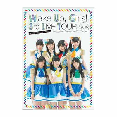WUG! 3rd Live Tour パンフレット