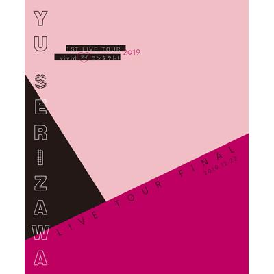 Yu Serizawa 1st Live Tour 2019 ライブメモリーブック