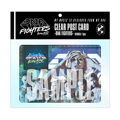 CLEAR POST CARD -DNA FIGHTERS-(ステッカー付)