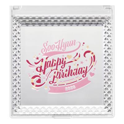 SooHyun Happy Birthday ミラー