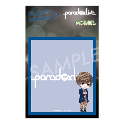 Paradox Live 付箋 闇堂四季
