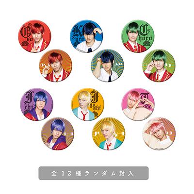 おそ松さん on STAGE ~SIX MEN'S SHOW TIME~ トレーディング缶バッジ F6ver.