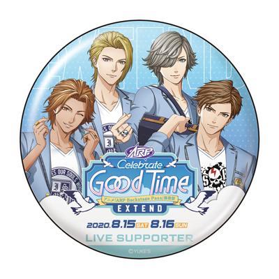 """アニメARP Backstage Pass後夜祭 """"Celebrate Good Time"""" -EXTEND- ライブサポーター缶バッジ"""