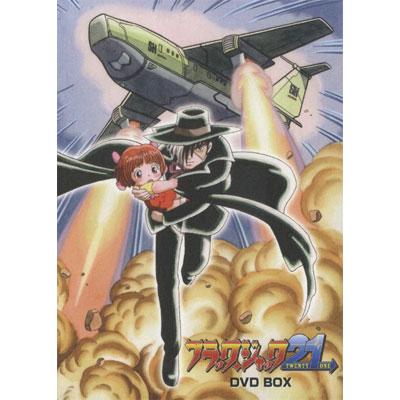 ブラック・ジャック 21 DVD-BOX