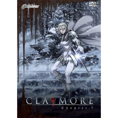 CLAYMORE Chapter.7