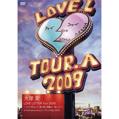大塚 愛 LOVE LETTER Tour 2009 ~ライト照らして、愛と夢と感動と・・・笑いと! ~at Yokohama Arena on 17th of May 2009