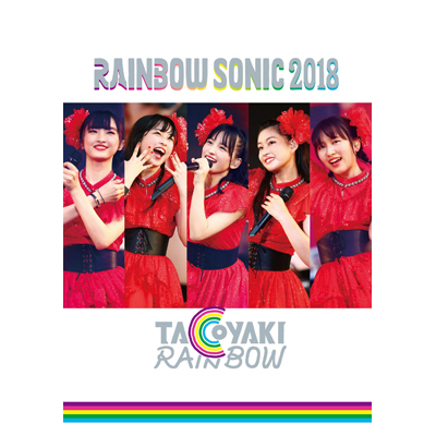 RAINBOW SONIC 2018【DVD】