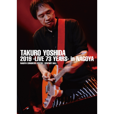 吉田拓郎 2019 -Live 73 years- in NAGOYA / Special EP Disc「てぃ~たいむ」(DVD+CD)