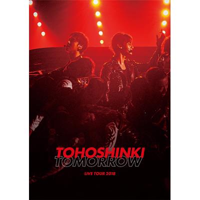 東方神起 LIVE TOUR 2018 ~TOMORROW~(3枚組DVD)(スマプラ対応)