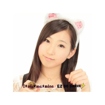 I★my★me★mine / EZ DO DANCE[玉川桃奈Ver.]