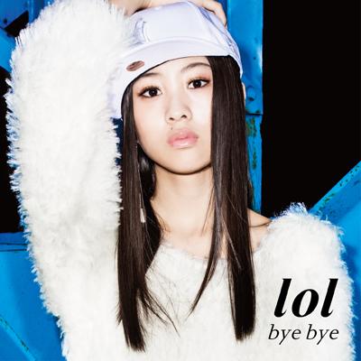 bye bye【mu-moショップ・イベント会場限定盤】(moca ver.)