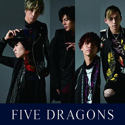 FIVE DRAGONS【mu-moショップ・イベント会場限定盤】(CD)