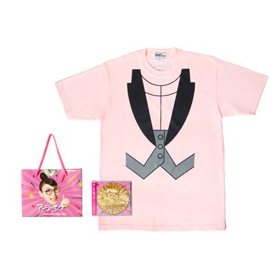 ア・ラ・モード【初回生産限定盤】(CD+DVD+ショッピングバッグ仕様 Tシャツ付)