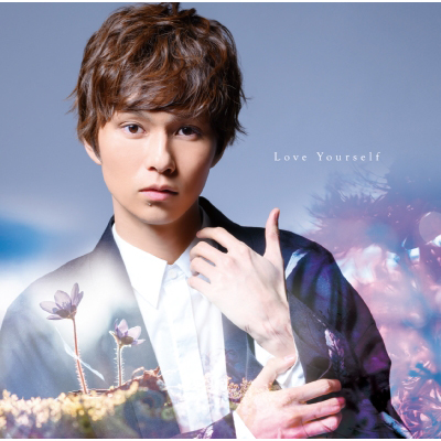 <mu-moショップ・イベント会場限定商品>Love Yourself【中山ジャケver.】(CD)