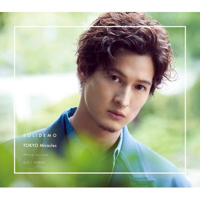 <mu-moショップ・イベント会場限定商品>TOKYO Miracles【シュネルジャケver.】(CD)