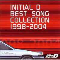 頭文字[イニシャル]D BEST SONG ...