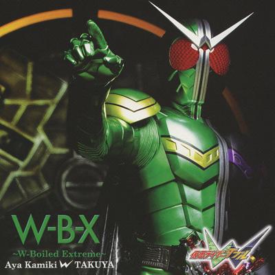 W-B-X ~W Boiled Extreme~
