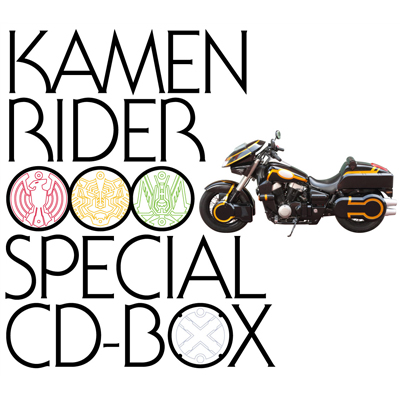 仮面ライダー OOO/オーズ Special CD-BOX