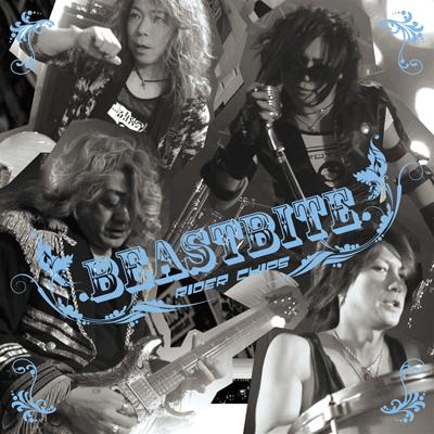 BEASTBITE【CD+DVD】