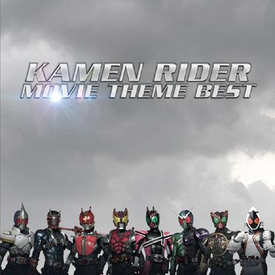 KAMEN RIDER MOVIE THEME BEST