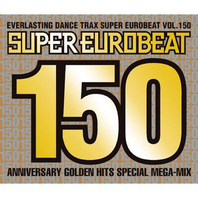 SUPER EUROBEAT VOL.150