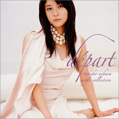 de(eの上にアクセント符号)part~takako uehara single collection~