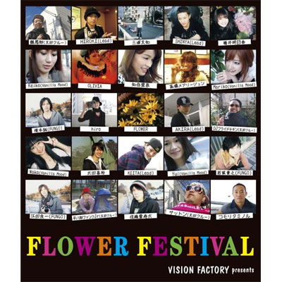 FLOWER FESTIVAL ~VISION FACTORY presents