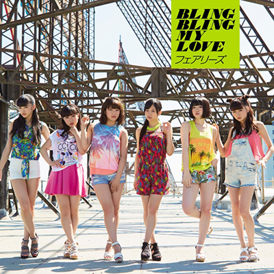 BLING BLING MY LOVE (CD)