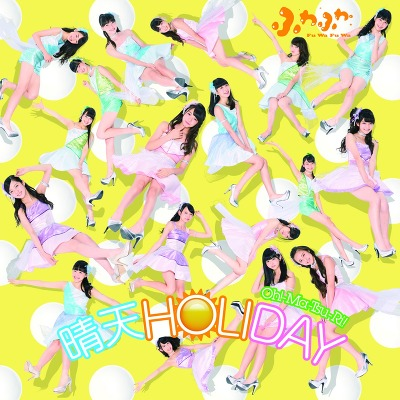 晴天HOLIDAY / Oh!-Ma-Tsu-Ri!(CD+DVD)
