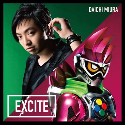 仮面ライダーエグゼイド テレビ主題歌EXCITE(CD)