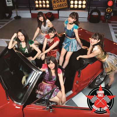 キャノンボール / 青い赤(CD+DVD)キャノンボールMusic Video