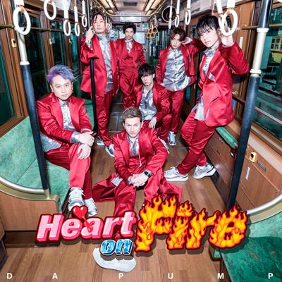 【初回生産限定盤】Heart on Fire(CD+DVD)