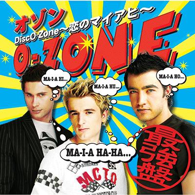 DISCO-ZONE~恋のマイアヒ~最強盤(CD+DVD)