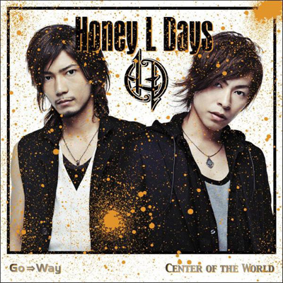 Go ⇒ Way / Center of the World