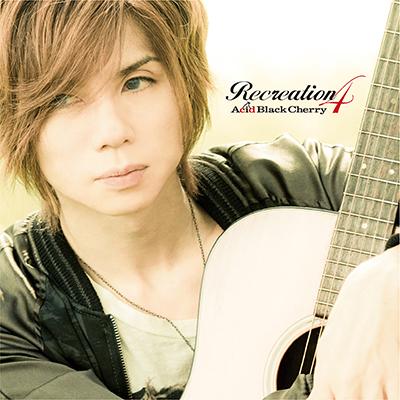 Recreation 4(CD)