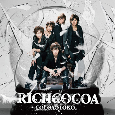 RICHCOCOA【通常盤】ジャケットB