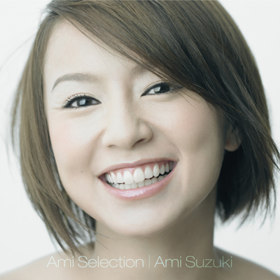 Ami Selection