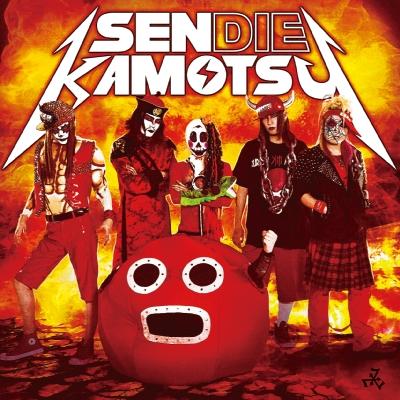 SENDIE KAMOTSU(CD+DVD)