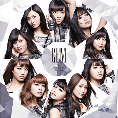 1stアルバム「Girls Entertainment Mixture」(タイプB:Disc-2 新曲収録盤)【CD2枚組】