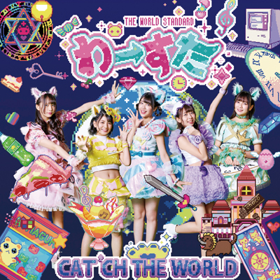 CAT'CH THE WORLD(CD+スマプラ)