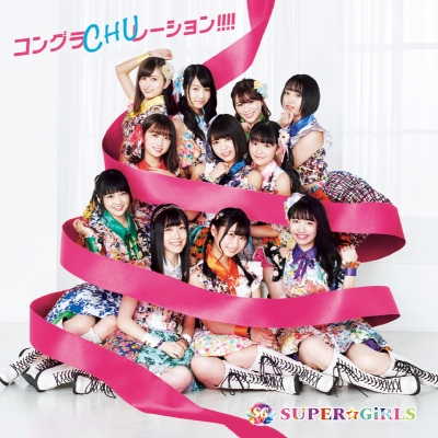コングラCHUレーション!!!!【TYPE-D】(CD)